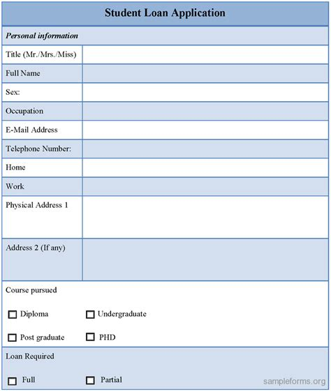 loan form template student loan application form sle forms