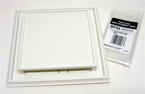 bathroom fan grill bp33 broan aubrey air care bath bathroom ceiling fan