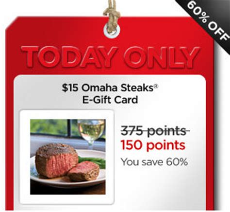 Omaha Steaks E Gift Card - my coke rewards 15 omaha steaks e gift card for 150 points today only