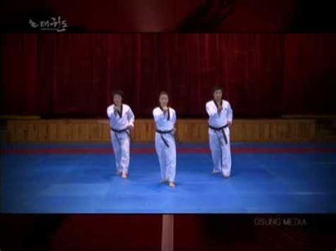 youtube taekwondo pattern 3 17 best images about poomsae taegeuk forms on pinterest