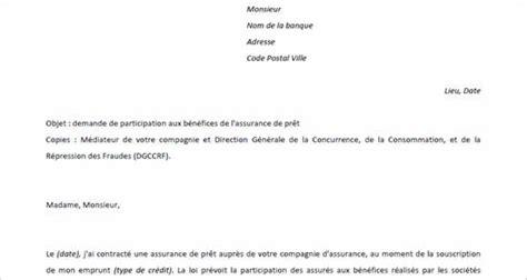 Exemple De Lettre De Demande De Crédit Bancaire Modele Lettre Mecontentement Banque