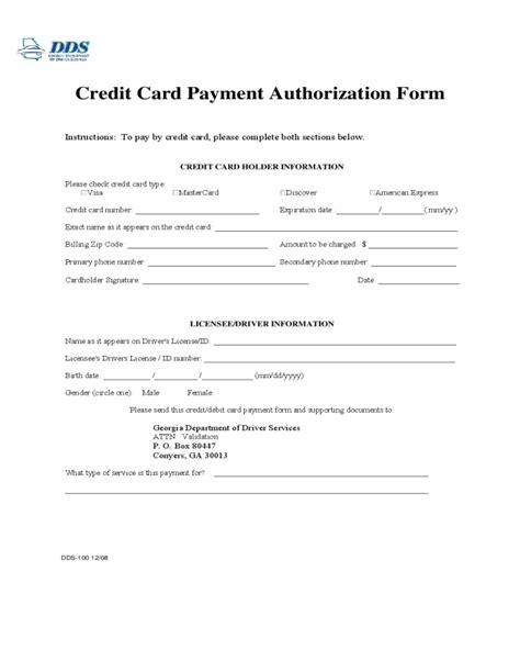 debit card authorization form template 2018 credit card authorization form fillable printable