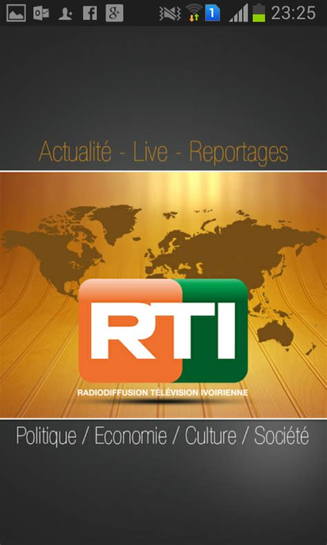 rti mobile rti mobile 1 8 apk android entertainment apps