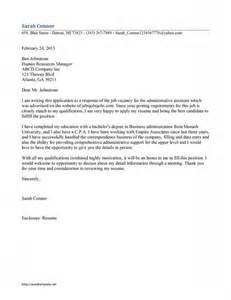 search cover letter cover letter for application for administrative