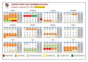 Calendario 2018 Da Stare Pdf 2017 2018 Calendar Calendar Template 2017
