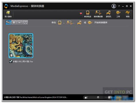 best free media player windows 7 best pc media player free for windows 7 64 bit