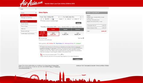 airasia view booking 投稿者 nomad 時刻 18 46
