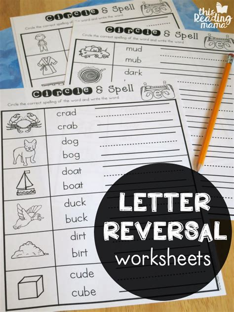 Research On Letter Reversals Pictures Letter Reversal Worksheets Getadating