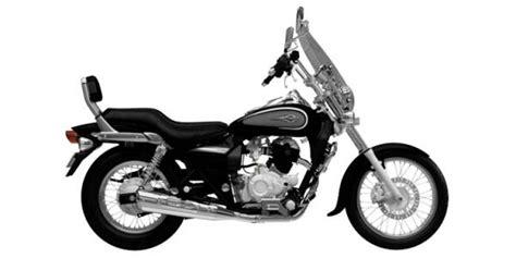 bajaj bike avenger mileage bajaj avenger cruise 220 specifications price review