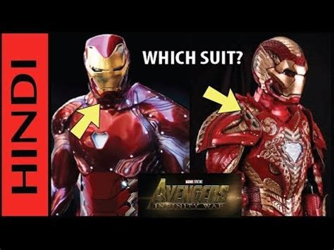 Mk 1523 Hello which suit iron is going to wear in infinity war explained in iron
