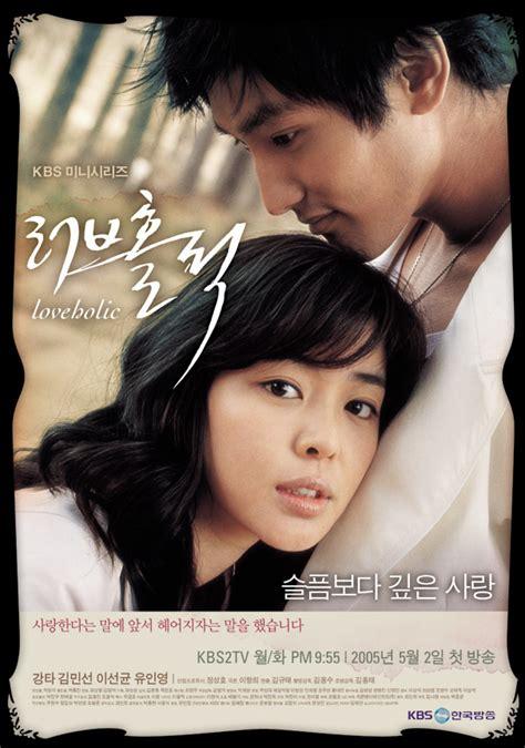 film korea terbaik se asia si es destino 187 blog archive 187 dramas que te ponen al