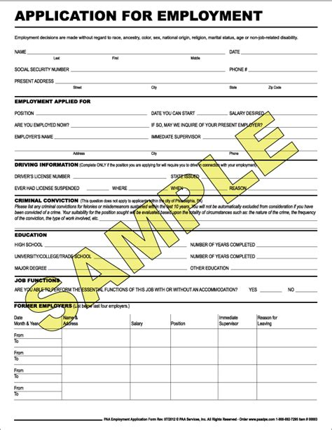 a 2 sided employment application designed especially for the automotive industry