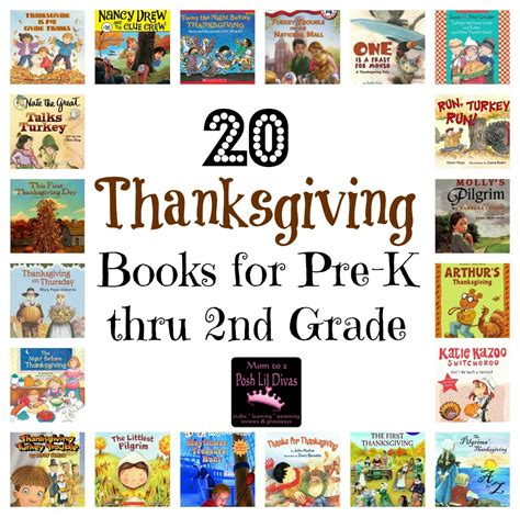 picture books for 2nd graders 10 thanksgiving picture books for pre k k