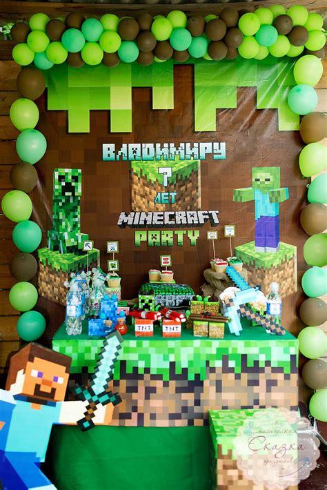 decoracion fiesta decoracion de minecraft para fiesta
