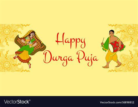 Durga Puja Greetings Card Design