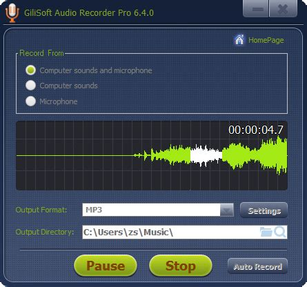 Nsane Giveaway - gilisoft audio recorder pro 7 0 giveaway giveaways nsane forums