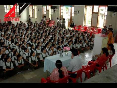 Maharshi Karve Stree Shikshan Sanstha Mba by Maharshi Karve Stree Shikshan Samstha S Bhaubeej Funds 2