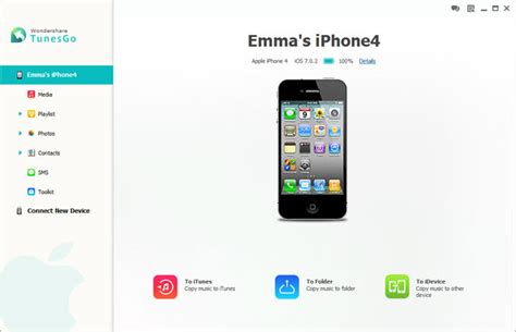 tutorial video iphone salvare album foto da iphone sul pc softstore sito