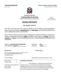 certificate document template divorce certificate template 7 free word pdf document