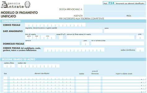 numero registrazione di commercio f24 f24 elide e f23 editabili