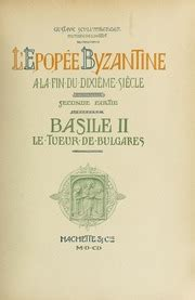 1372160329 un empereur byzantin au dixieme un empereur byzantin au dixi 232 me si 232 cle nic 233 phore phocas
