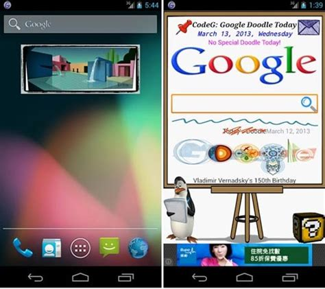 doodle xda how to add doodle to android mobile home screen