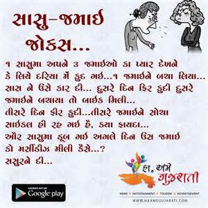malayalam sms jokes sms jokes in malayalam funny sms tattoo design bild