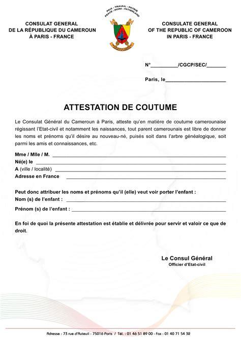 Certificate de coutume marriage records
