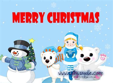 christmas   kids cathy