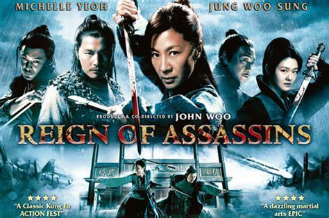film china china insight series chinese movies 2 3 news la trobe