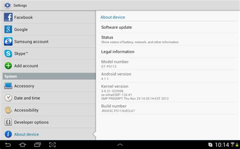 galaxy tab 2 jelly bean update hits