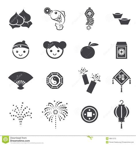 new year icon vector new year icon stock vector image 48617273