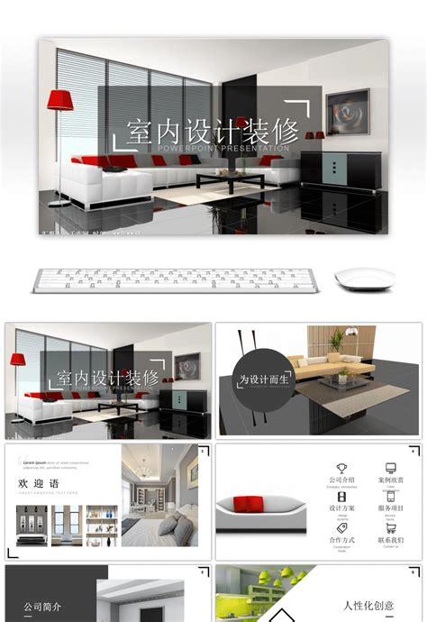 Awesome Simple Interior Design And Decoration Display Ppt Template For Unlimited Download On Pngtree Interior Design Templates