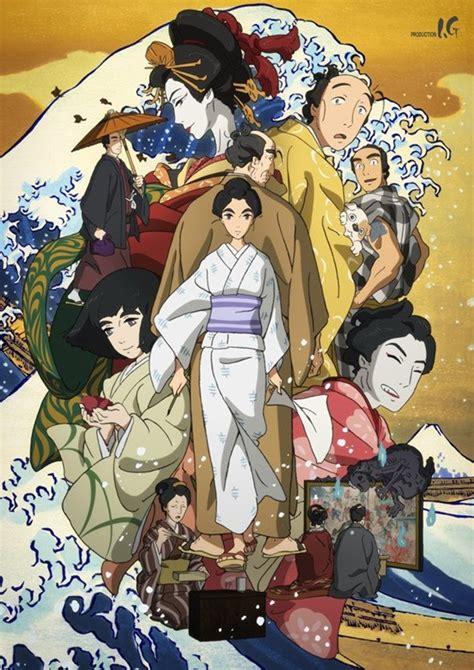 film anime era 90an crunchyroll keiichi hara to direct anime adaptation film