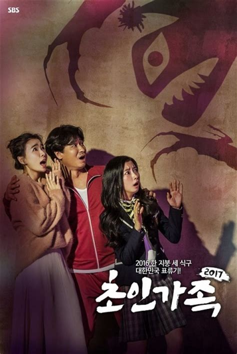 dramanice i have a lover watch free drama online at dramanice