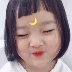fb yuli ulzzang baby icons tumblr