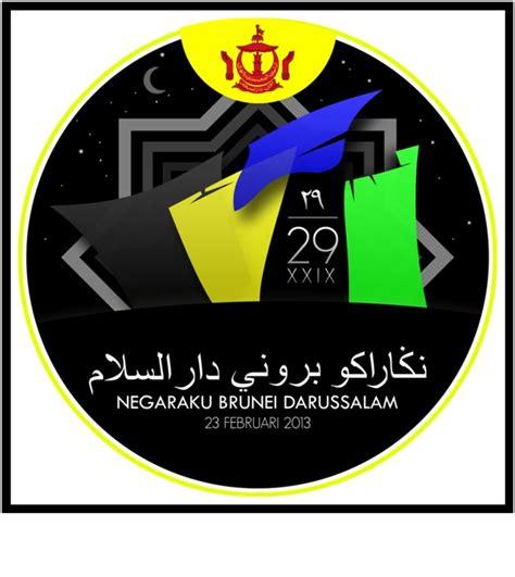 logo hari kebangsaan selamat hari kebangsaan happy national day brunei