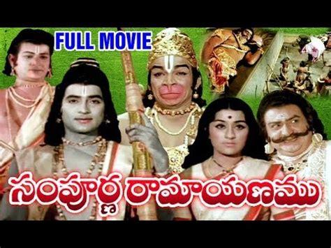 film mahabarata full movie mahabharatam telugu full movie mahabharatam movies