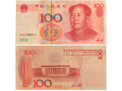 currency cny currency cny to eur