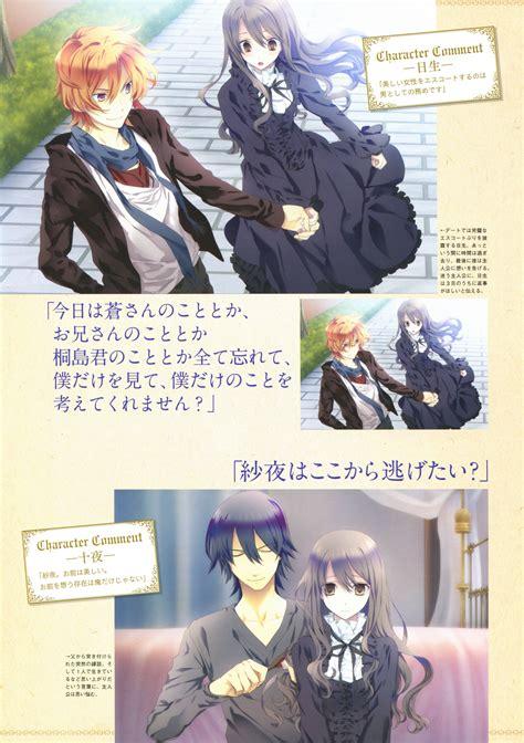 shinigami picture book shinigami to shoujo 1693978 zerochan