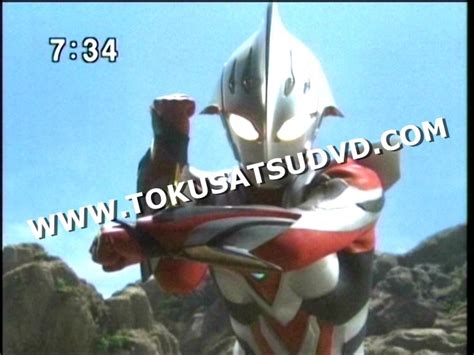 film kartun ultraman nexus ultraman nexus dvd tv series