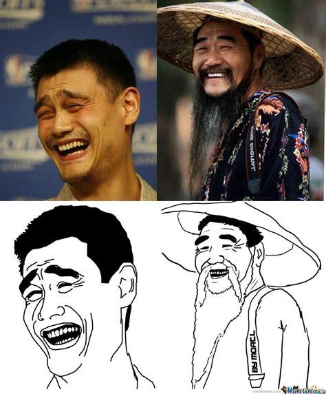 Yao Min Meme - yao ming s grandpa by serkan meme center