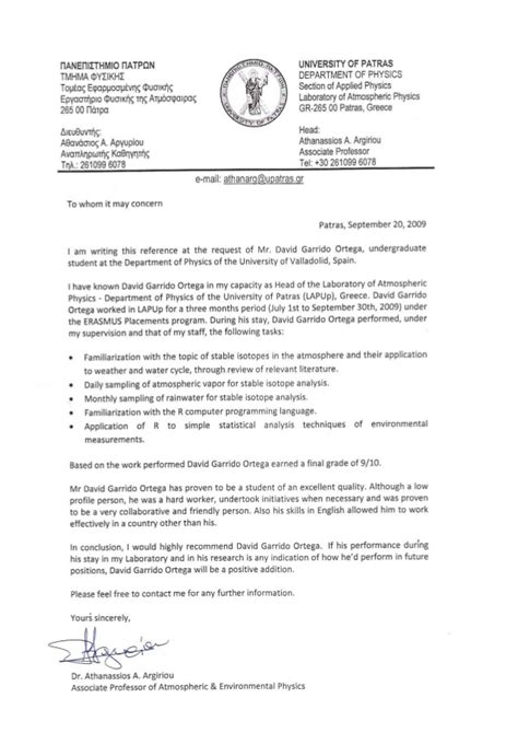 Letter Of Recommendation For Erasmus Mundus Scholarship Reference Letter For Course Re Mendation Letter Erasmus Greece Mr