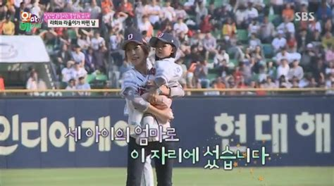 Shoo Secret quot oh my baby quot reveals ra hee and ra yool s secret switch soompi