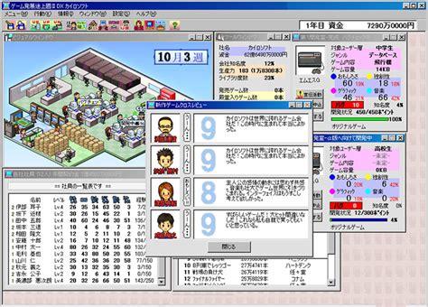 mod game dev story kairosoft ver 2 0 8 libre boards game dev story 2 pc english