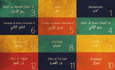 Calendrier Hijri 1434 Islamic Calendar Weekly Calendar Template