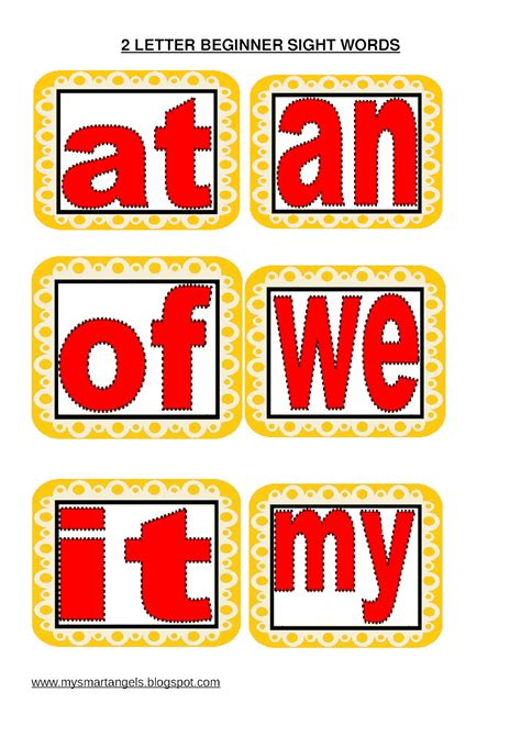 Two Letter Sight Words