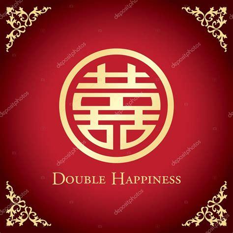 Shuang Xi Wedding Angpao shuang xi happiness background stock vector 169 fjono 38863397