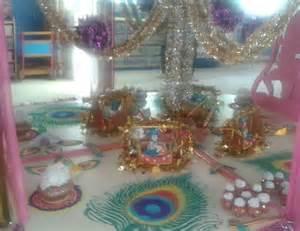 How To Decorate Janmashtami At Home Krishna Janmashtami Jayanthi Gokul Ashtami Decoration Ideas Images