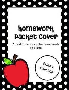homework packet cover teacherlingo